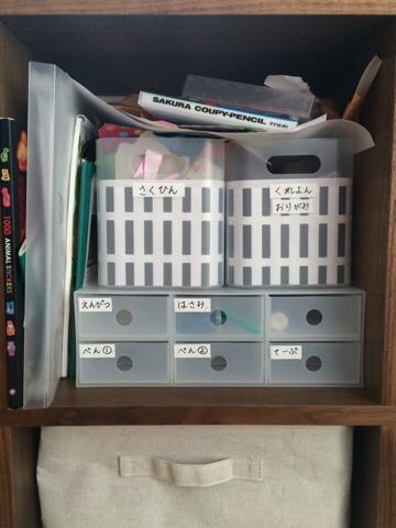 リビング スタッキングシェルフ 子供 おもちゃ・絵本・教材収納改善 ポリプロピレン小物収納ボックス 組み換え