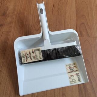 無印良品 無印 良品週間 掃除用品システム ほうき ちりとり