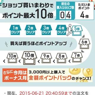 fc2blog_20150621204511ea3.jpg