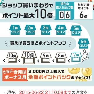 fc2blog_201506222114519b8.jpg