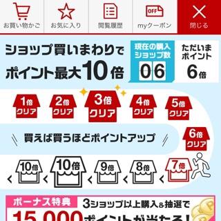 fc2blog_20150704210438384.jpg