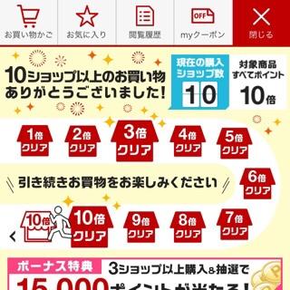 fc2blog_20150707084246201.jpg