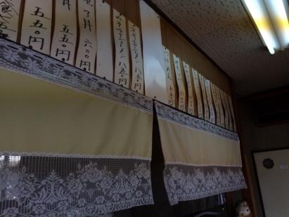 源泉メニュー