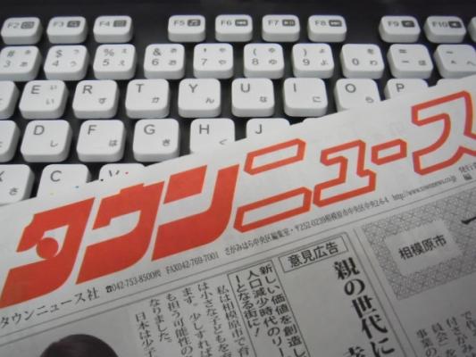 DSCF4069.jpg