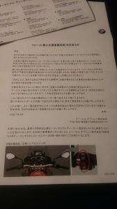DSC_1383_.jpg