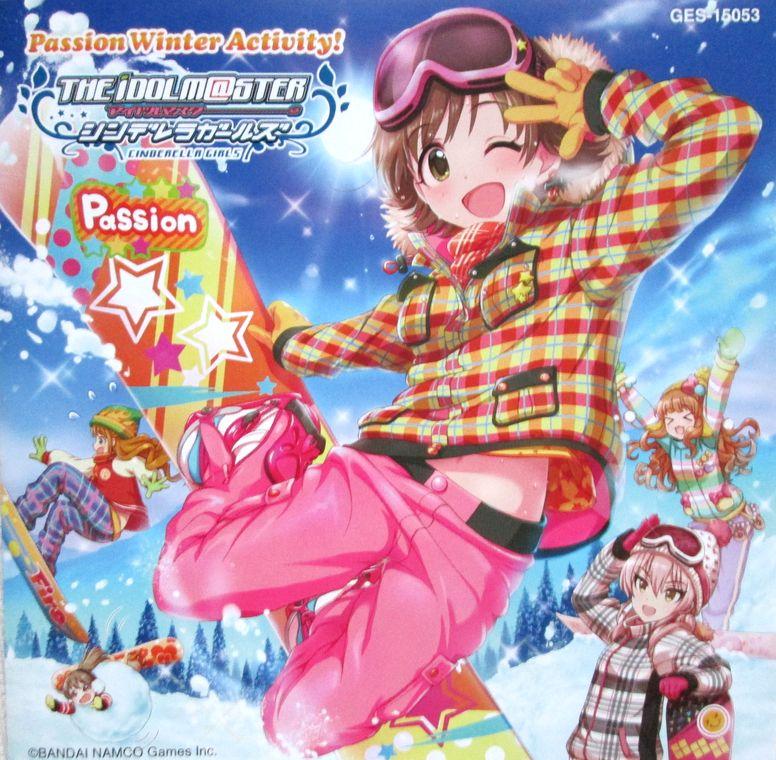 シンデレラガールズ Passion Winter Activity!