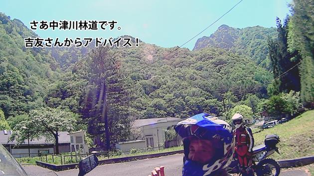 2015-0BOGT20001.jpg