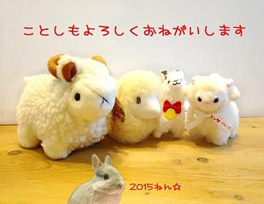 sheep6a.jpg
