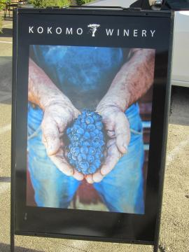 ワインの旅 in Sonoma Valley その2-8, 2014-1-6
