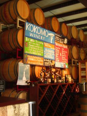 ワインの旅 in Sonoma Valley その2-9, 2014-1-6