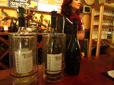 ワインの旅 in Sonoma Valley その2-10, 2014-1-6