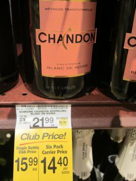 ワインの旅 in Sonomaをより楽しむお得な情報-4, 2014-1-12