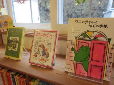 ちいさいおうち/陸前高田こども図書館-8, 2015-3-21