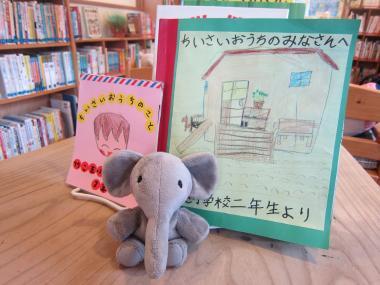 ちいさいおうち/陸前高田こども図書館-12, 2015-3-21