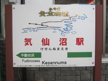 ちいさいおうち/陸前高田こども図書館-4, 2015-3-21