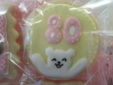 きょきょのおたん生日をお祝いする音楽会-7, 2015-3-24