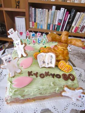 きょきょのおたん生日をお祝いする音楽会 その2-1, 2015-3-25