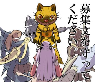 ラインスタンプ金猫