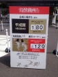 2015_5_22_24.jpg