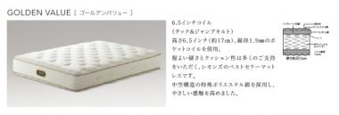 bedpad1.jpg