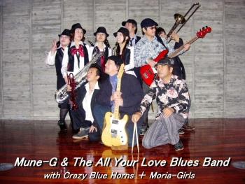 Mune-G Band
