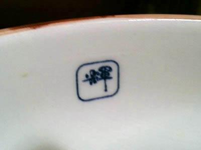 0605ロゴ