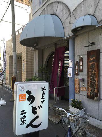 0609店