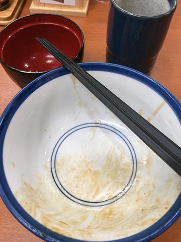 0610丼鉢