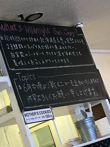 0617黒板