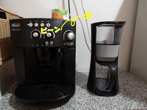 espresso052_text.jpg