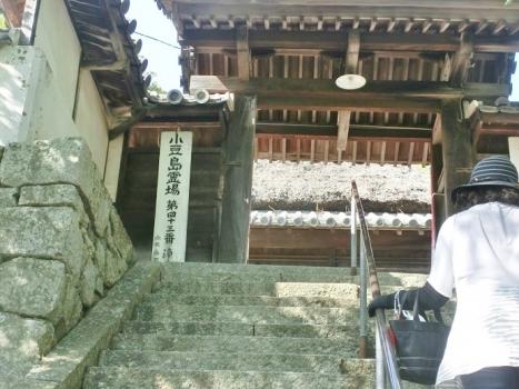 浄土寺 (1)