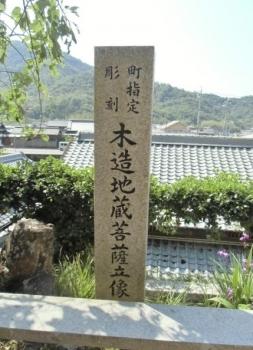 東林庵 (1)