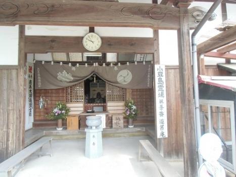 遊苦庵 (4)