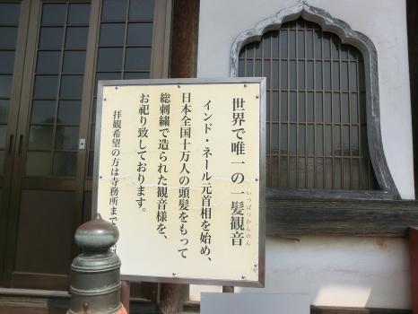 本覚寺 (7)
