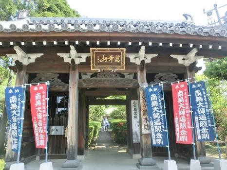 滝湖寺 (4)