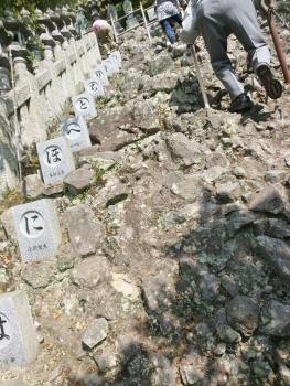 滝湖寺奥の院5