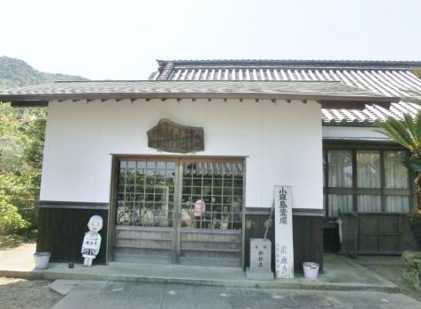 番外藤原寺 (1)