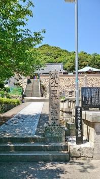 雲海寺 (2)
