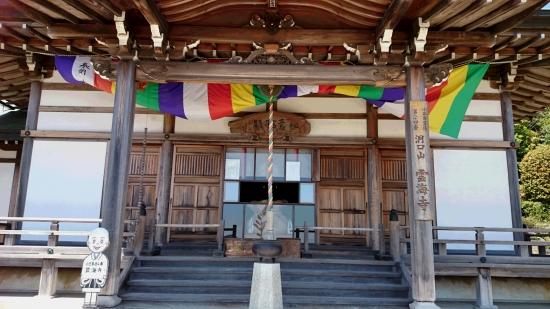 雲海寺 (9)