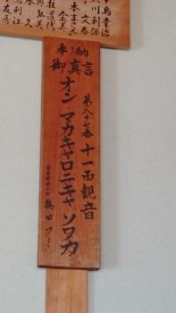 海庭庵(3)