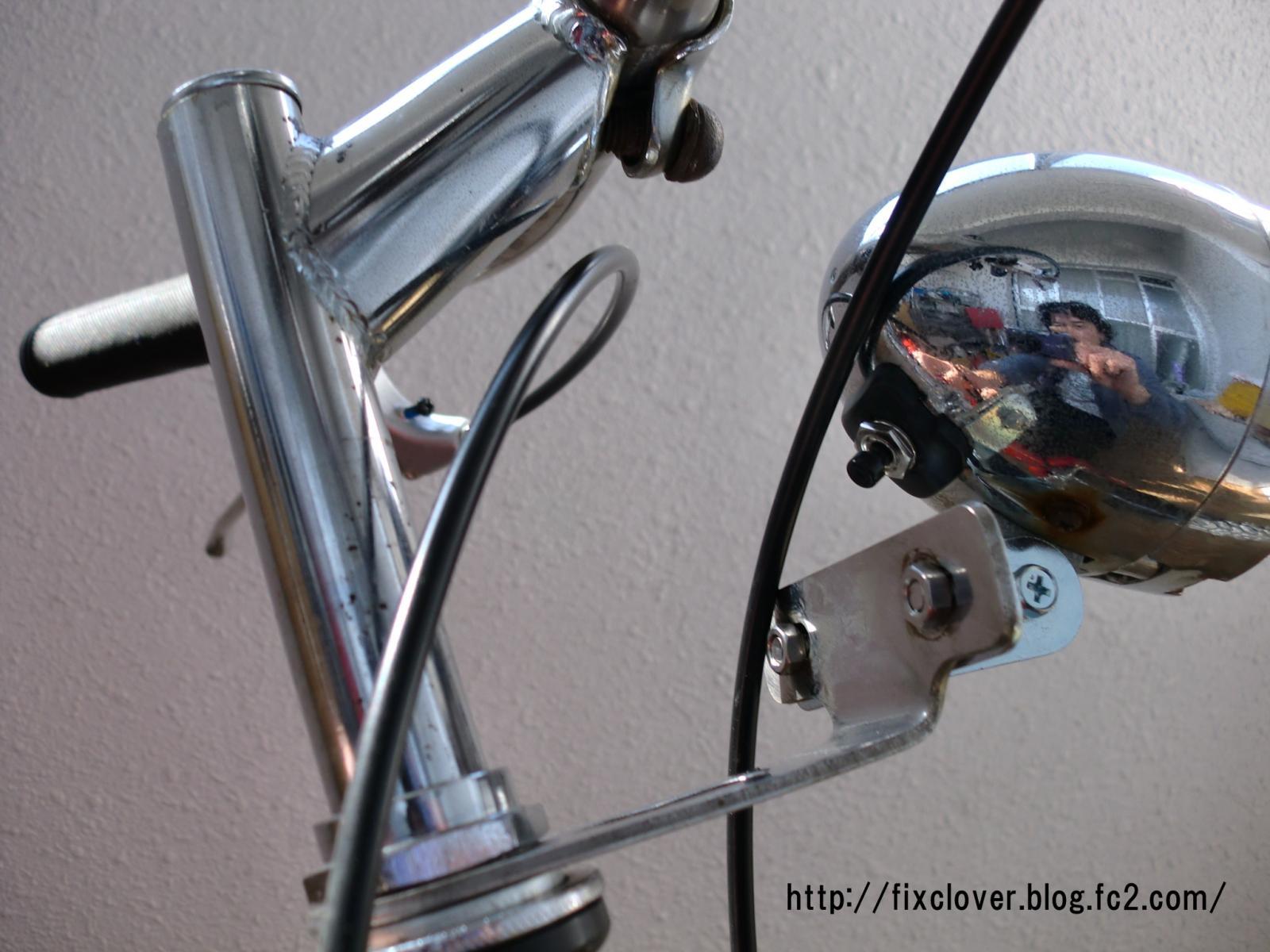 自転車の 自転車 ライト 修理 : 自転車の出張修理クローバー