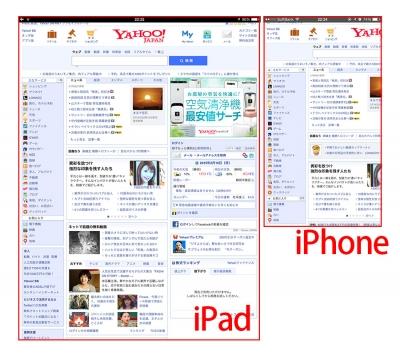 iPhoneiPad比較
