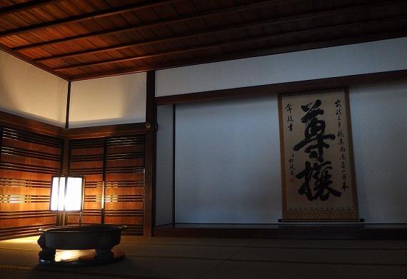 141201弘道館-2