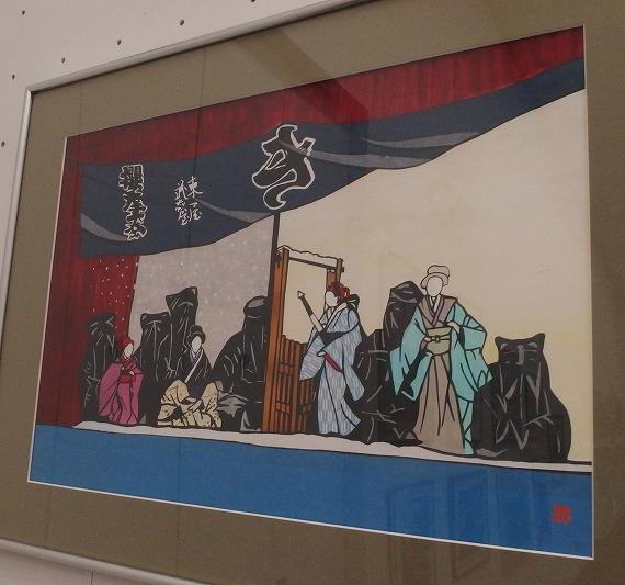 141202大連三世さん作品-1