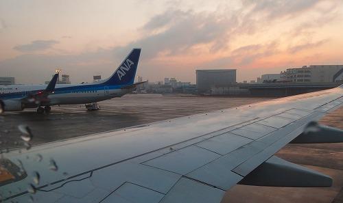 150127大阪空港離陸前