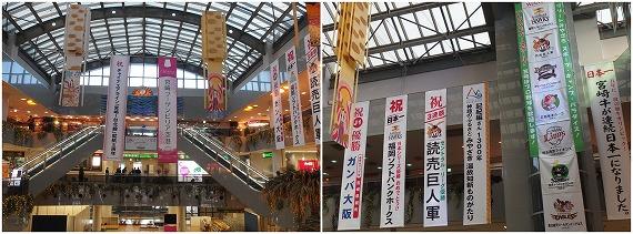 150128宮崎空港