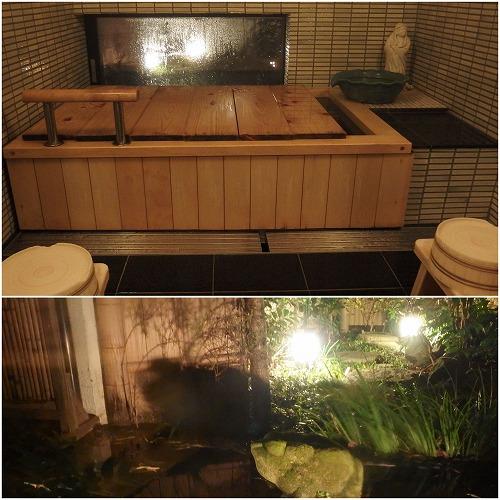 150224澤の屋風呂-2