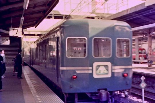 821128横浜駅の特急富士テール