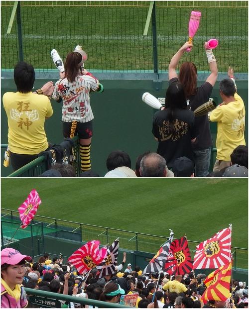 150419阪神・巨人戦応援