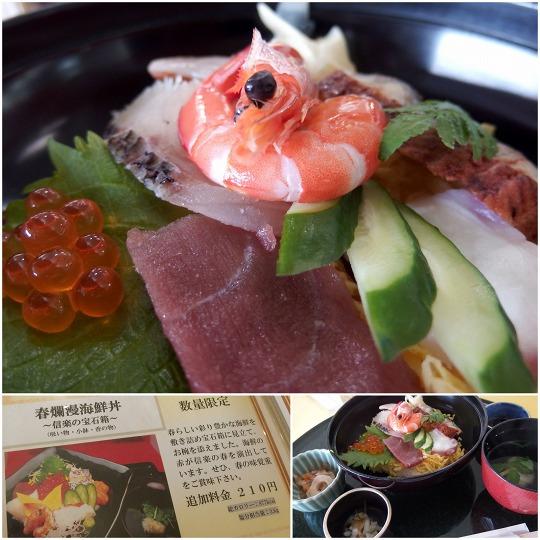 150421デイリー信楽海鮮丼